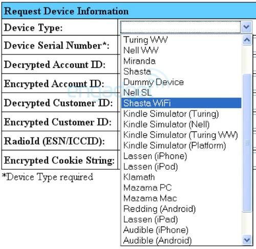 Nomi in codice di Amazin, Shasta con wifi e senza