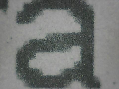 """la """"a"""" di E-Ink Vizplex"""