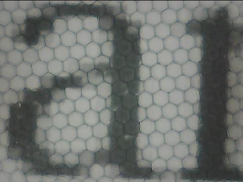 """la """"a"""" di SiPix"""