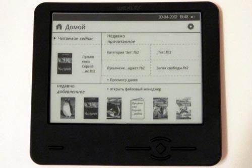 Passi in avanti verso l'ebook reader a schermo flessibile