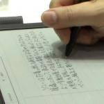 Sony Digital Paper consente la scrittura a mano libera e la modifica dei documenti Pdf