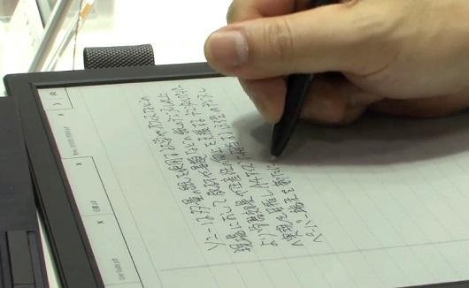 Il prototipo 13 pollici Sony in azione (video)