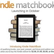 Bundling cartaceo/digitale: un'opportunità (e un affare) per il libro
