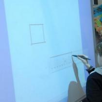 Digitale a scuola: primi passi elementari