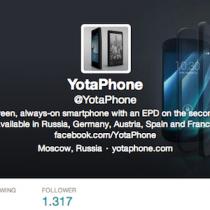 Yotaphone 2, lo smartphone a doppio schermo in prototipo al #MWC14