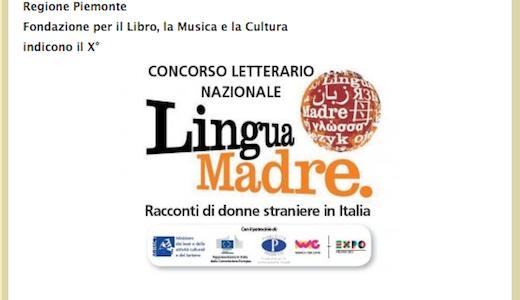 Concorso letterario Lingua Madre 2014/2015