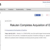 Rakuten ha completato l'acquisizione di OverDrive
