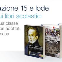 Su Amazon libri scolastici con sconto 15% fino al 13 settembre
