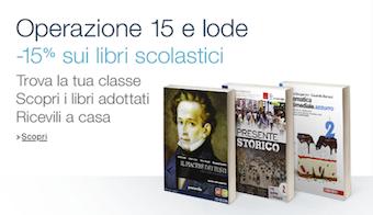 libri_scuola_su_Amazon