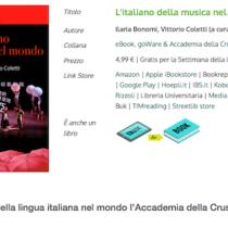 Ebook gratis fino al 24 ottobre: L'italiano della musica