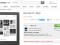 Kobo Glo HD a 109 euro: prossimo ribasso di listino o svista?