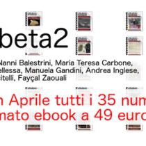 35 numeri in ebook della rivista «alfabeta2» a prezzo dimezzato
