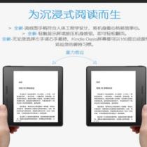 Il nuovo Kindle lo chiamano Oasis, e ha inedito design