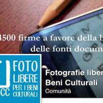 Fotografie libere per i beni archivistici e bibliografici [ #ArtBonus ]