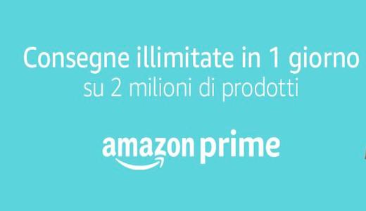 [ Clicca sull'immagine per prova gratuita di 30 giorni con Amazon Prime ]