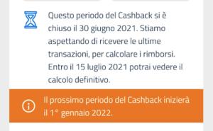 Supercashback 2021